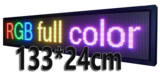 Full Color LED lichtkrant 133*24cm - RGB_