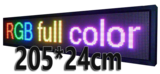 Full Color LED lichtkrant 205*24cm - RGB_