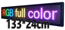 Full-Color-LED-lichtkrant-133*24cm-RGB