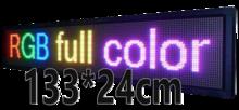Full-Color-LED-lichtkrant-133*24cm-RGB