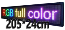 Full-Color-LED-lichtkrant-205*24cm-RGB