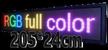 Full-Color-LED-lichtkrant-205*24cm-RGB