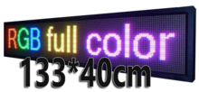 Full-Color-LED-lichtkrant-133*40cm-RGB