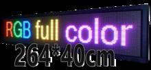 Full-Color-LED-lichtkrant-264*40cm-RGB