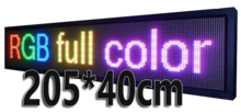 Full-Color-LED-lichtkrant-205*40cm