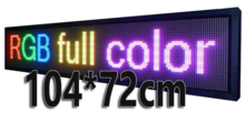 Full-Color-LED-lichtkrant-104*72cm-RGB