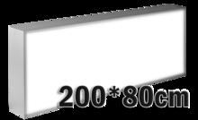 LED-lichtbak-200x80cm