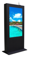 outdoor lcd scherm